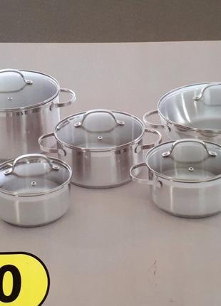 Набор посуды, кастрюль Crofton  Австрия