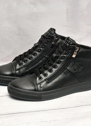 Philipp plein кожаные зимние ботинки