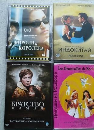 Катрин Денев - фильмы на dvd