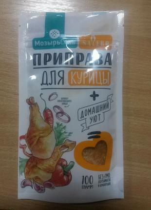 Приправа для курицы (100 грамм) Белоруссия.