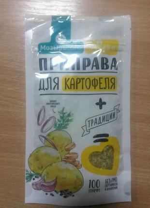 Приправa для картофеля (100 грамм). Белоруссия.