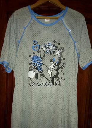 Ночная рубашка для кормления