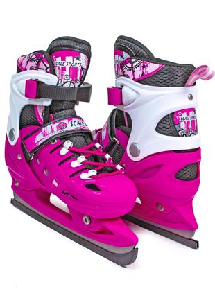 Коньки раздвижные розовыеScale Sport 28-33, 34-38