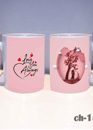 Чашка влюбленным. Ко дню Валентина.
