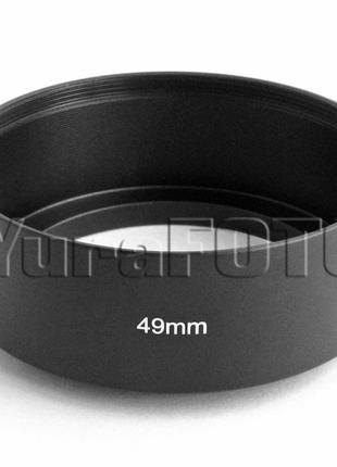 Бленда 49мм 49 mm круглая металлическая резьбовая стандарт