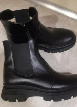 Ботинки кожаные на цегейке