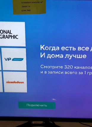 Телевизор Samsung 40 дюймов Smart TV