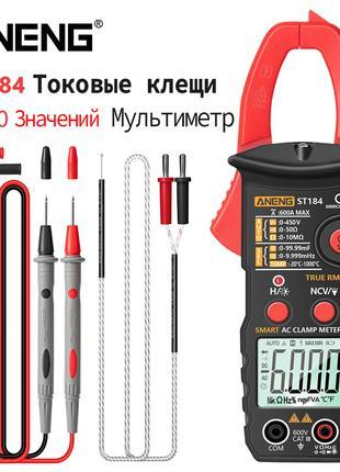 Профессиональный цифровой мультиметр клещи ANENG ST184