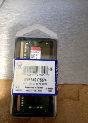 Оперативная память 4 gb для ноутбука ddr4 2400mhz