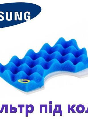 Фильтр под колбу с сеткой пылесоса Samsung DJ97-01040C