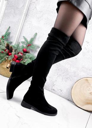 ❤ женские черные демисезонные весенние сапоги ботфорты  ❤