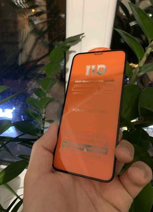 Защитное стекло для Iphone 11D X, XS, 11Pro