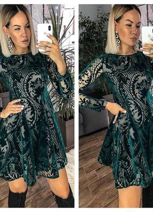 Роскошное платье флок