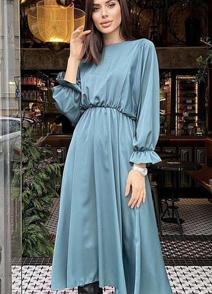 Роскошное шелковистое платье