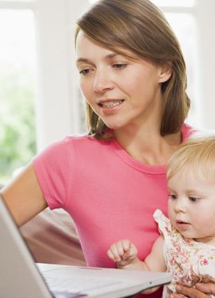 Работа - подработка для мам в декрете