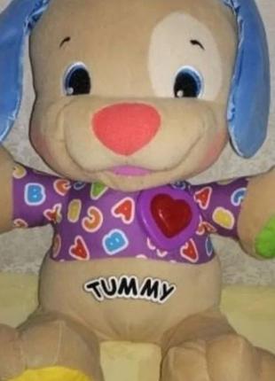 Tummy поющий и говорящий щенок. мягкая интерактивная игрушка