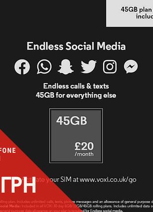 Продам Voxi Vodafone UK |  Вокси Водафон Англия