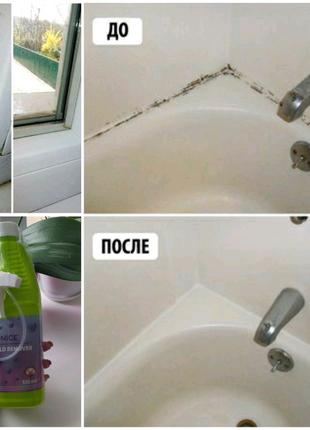 Высокоэффективное средство от плесени и грибков Польша