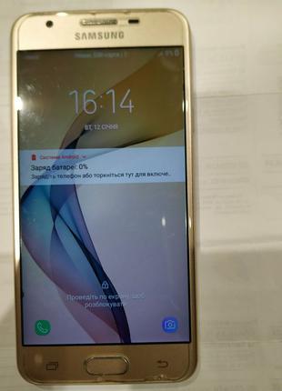 Samsung galaxy j5 prime g570f стекло в подарок