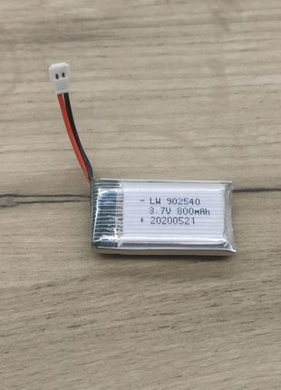 Аккумулятор для квадрокоптера 3,7 вольт 800ma