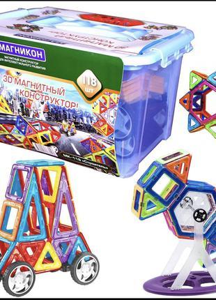 Магнитный конструктор , развивающая игрушка для детей