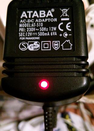 Зарядное устройство блок питания для страйкбольных аккумуляторов