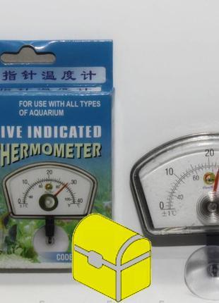 Термометр внутренний пластмассовый CW-2706