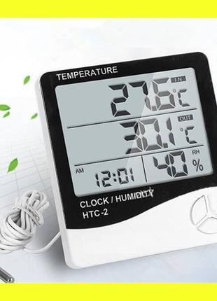 HTC-2 термометр гигрометр часы с выносным датчиком температуры