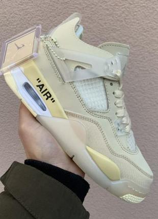 Nike jordan cream кросівки