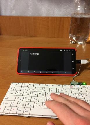 Клавиатура для телефона проводная