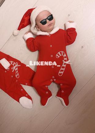 Новогодний костюм , человечек , новогодний наряд для малышей