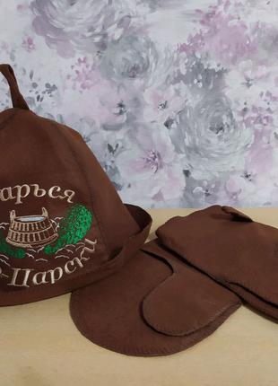 Шапка рукавичка в баню сауну подарок мужчине куму мужу 23 февраля