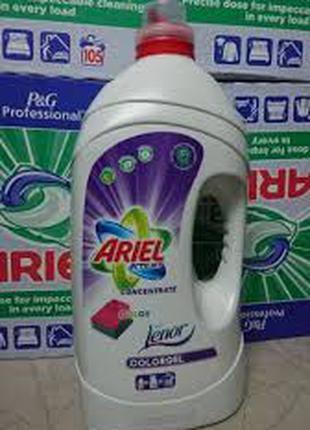 Ariel гель для стирки цветного белья (5,65 л - 90 стирок)