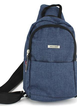Однолямочный рюкзак, сумка 8 л Wallaby 112 синий