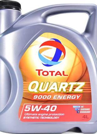 Масло моторное синтетическое Total Quartz 9000 Energy 5W-40 4L