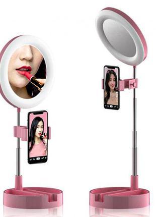Зеркало кольцевая LED лампа 16 см складная блогерам визажистам G3