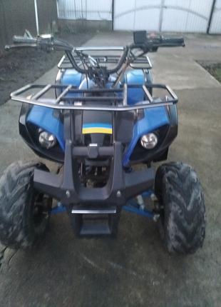 ATV 11 super stan