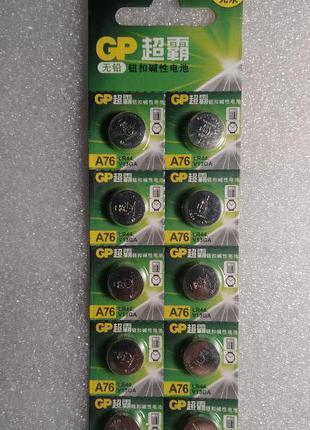 Батарейка GP LR44 (A76/V13GA) 5 шт