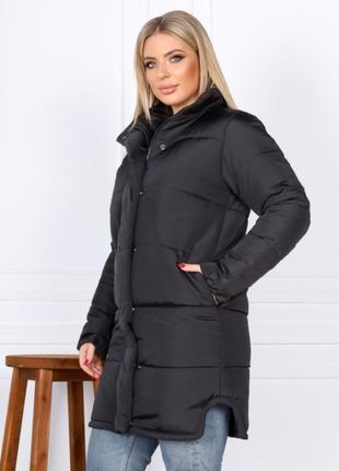 Женская куртка зимня