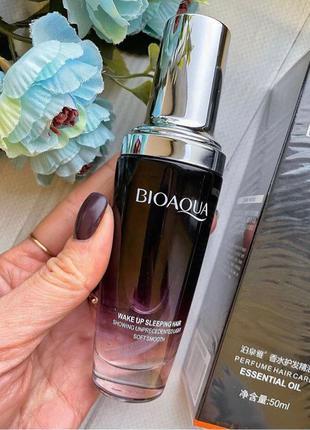 Сыворотка-масло для волос с лавандой bioaqua