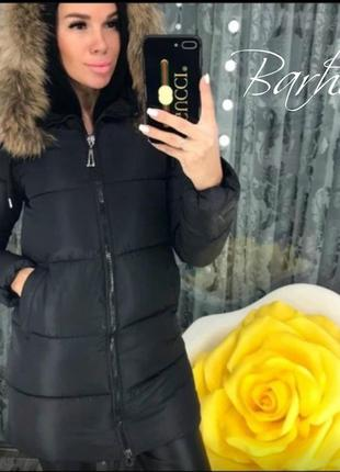 Куртка зимняя женская черная