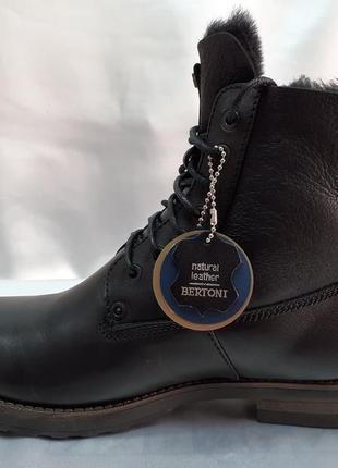 Распродажа!зимние кожаные сапоги,ботинки на шнуровке bertoni