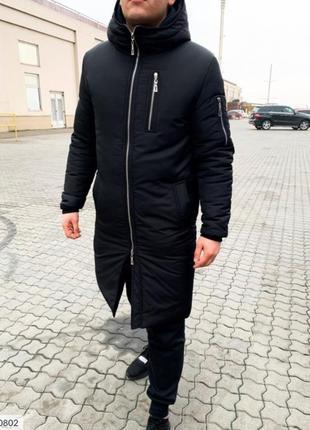 Куртка мужская длинная