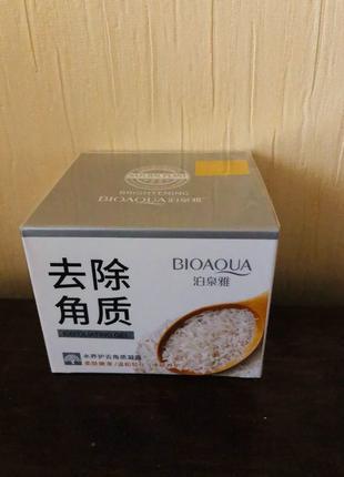 Пилинг-скатка с рисом bioaqua
