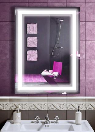 Зеркало лэд LED со светодиодной подсветкой