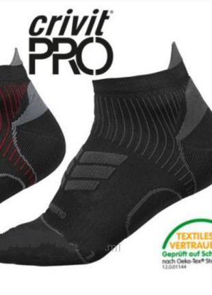 Зональные трекинговые мужские носки туристические, спортивные ...