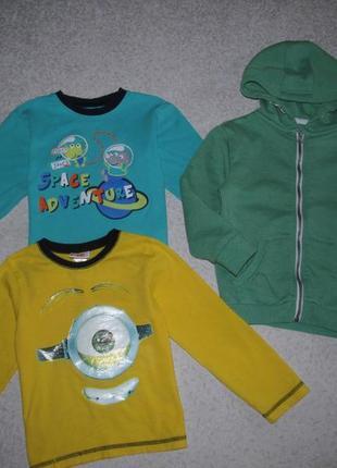 Пакет одежды на мальчика 3-4-5лет