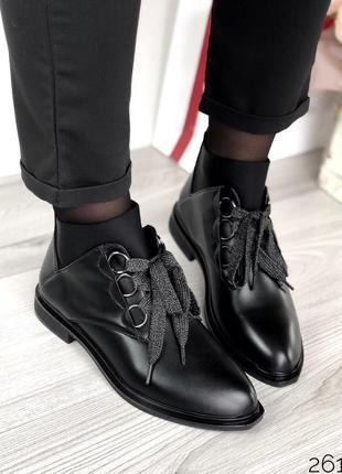 Ботинки деми классика