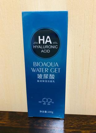 Крем -пенка для умывания с гиалуроновой кислотой bioaqua