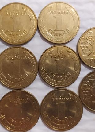 Монеты. Гривны, 12 шт.